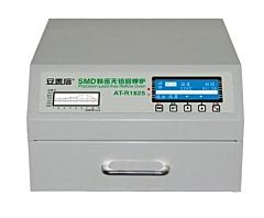 Atten AT-R1825 Reflow Oven